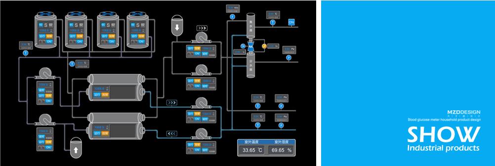 制冷循环系统产品界面设计