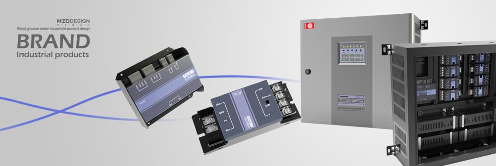 工业机箱产品整合设计