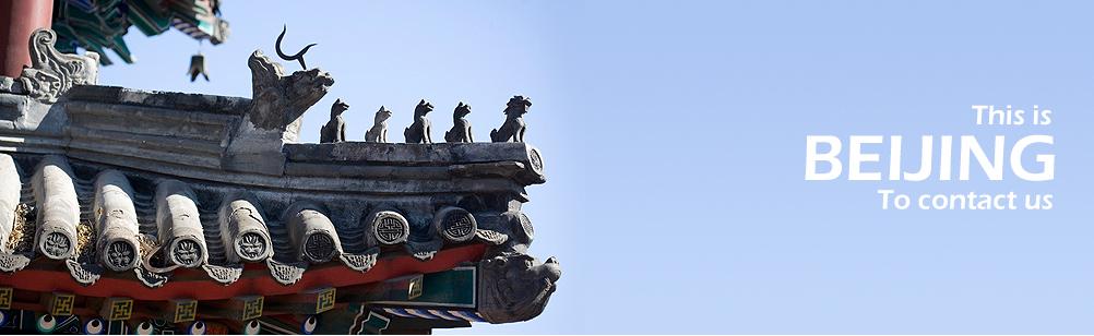 北京木子道工业设计公司|北京工业设计公司|北京产品